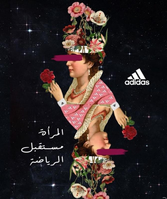 Artists from around the world celebrate International Women's Day (фото 1)
