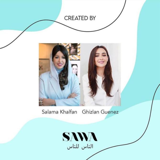 Salama Khalfan and Ghizlan Guenez join forces for 'SAWA' (фото 1)