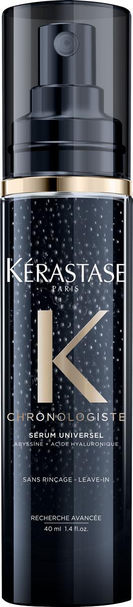 Сыворотка ревитализирующая Kerastase Serum Chronologiste Caviar