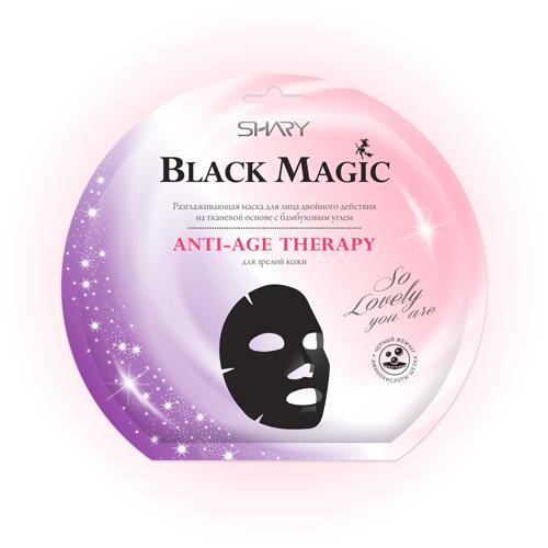 Anti-age therapy Black Magic SHARY